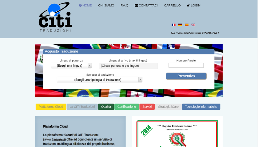 interi siti php